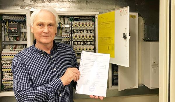 Отзыв о работе нашей электролаборатории