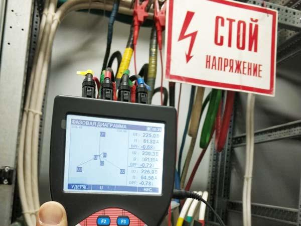 замер качества электроэнергии